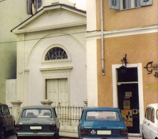 končana fasada cerkvice